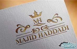 طراحی اسم شخصی آقای مجید حدادی